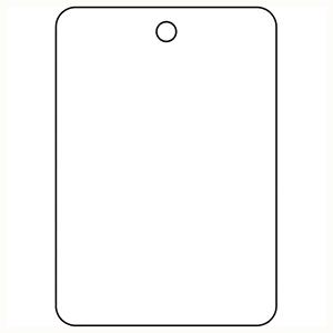 TRUSCO 白無地板 長角型 5枚組 65X45X2.5厚 T45930 3100