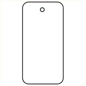 TRUSCO 白無地板 10枚組 50×25×2厚 T88654 3100