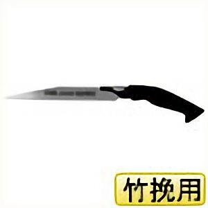 TRUSCO 替刃式鋸(竹挽用) TB240 3100
