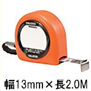 TRUSCO メモプレート付コンベックス フリータイプ 13mm幅 2.0m TT1320 4500