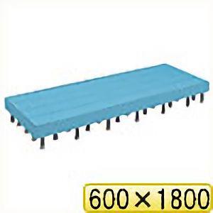 TRUSCO 樹脂ステップ高さ調節式側板付600X1800 H200−220 DS6018HG 8037