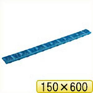 TRUSCO デッキスノコ用ベース 150X600 DSB60 8037