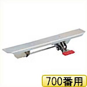 TRUSCO カルティオ 700サイズ用足踏みストッパー MPK700FB 8000