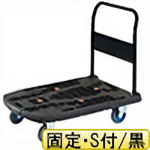 TRUSCO カルティオビッグ 固定 900X600 S付 黒 MPK900BKS 8000