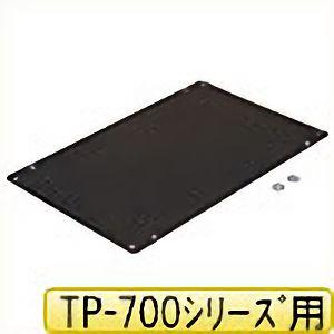 TRUSCO TP−700シリーズ用ゴム板 TP700GM 8000