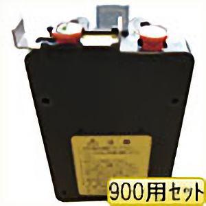 TRUSCO キャリーベルト グランカート900用セット CBTP900SET 8000