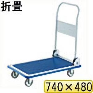 TRUSCO ドンキーカート 折りたたみ式740×480 101N 8000