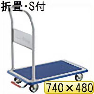 TRUSCO ドンキーカート 折りたたみ式740×480 ピン式固定車S付 101NKB 8000