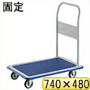 TRUSCO ドンキーカート 固定式740×480 108N 8000