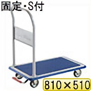 TRUSCO ドンキーカート 固定式810×510 ピン式固定車S付 202NKB 8000