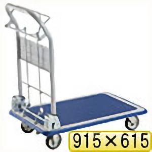 TRUSCO ドンキーカート ハンド式ブレーキタイプ915X615 301NHB 8000