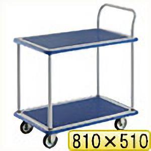 TRUSCO ドンキーカート 2段式片袖タイプ810×510 204N 8000
