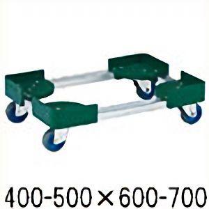 TRUSCO 伸縮式コンテナ台車 内寸400−500X600−700 スチール製 FCD4060ALG 8000