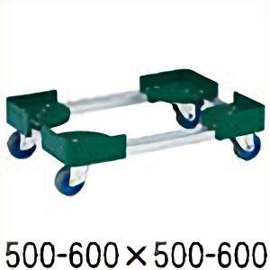 TRUSCO 伸縮式コンテナ台車 内寸500−600X500−600 スチール製 FCD5050ALG 8000