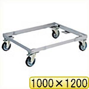 TRUSCO ネットパレットカー 1000X1200 NC12 8000