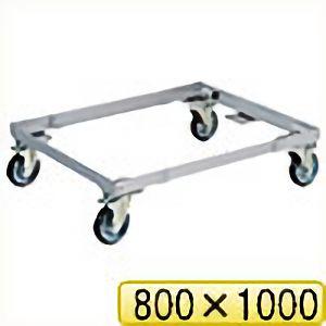 TRUSCO ネットパレットカー 800X1000 NC8 8000
