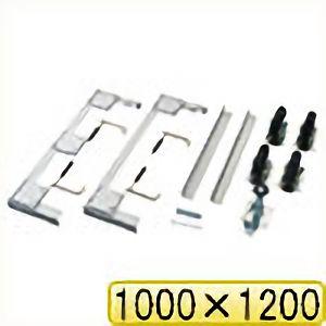 TRUSCO ネットパレットカー 1000X1200 固定金具付 S付 NCL12S 8000