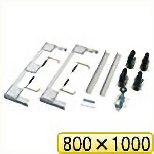 TRUSCO ネットパレットカー 800X1000 固定金具付 S付 NCL8S 8000