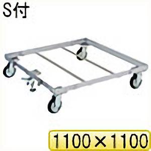 TRUSCO パレット台車 1100x1100 S付 PLK051111S 8000