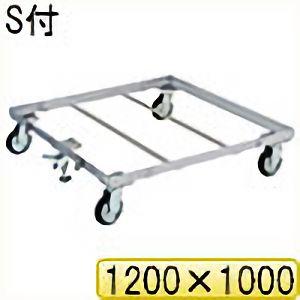 TRUSCO パレット台車 1200x1000 S付 PLK051210S 8000