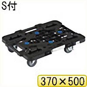 TRUSCO ルートバン 370X500 4輪自在 S付 黒 メッシュタイプ MPK500JSBK 8000