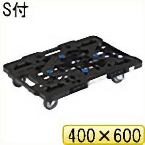 TRUSCO ルートバン 400X600 4輪自在 S付 黒 メッシュタイプ MPK600JSBK 8000