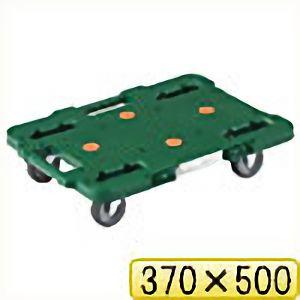 TRUSCO ルートバン 370X500 緑 MPB500GN 8000