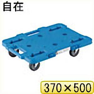 TRUSCO ルートバン 370X500 4輪自在 青 MPB500JB 8000