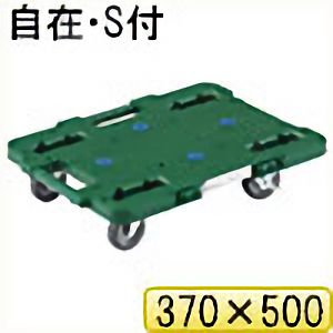 TRUSCO ルートバン 370X500 4輪自在 S付 緑 MPB500JSGN 8000