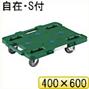 TRUSCO ルートバン 400X600 4輪自在 S付 緑 MPB600JSGN 8000