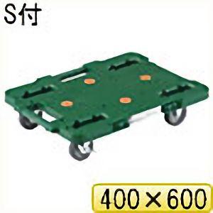 TRUSCO ルートバン 400X600 S付 緑 MPB600SGN 8000