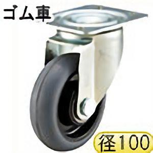 TRUSCO グランカート用 自在キャスターφ100 ウレタン車 TYS100GU 8000