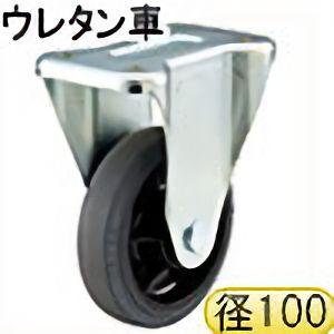 TRUSCO グランカート用 固定キャスターφ100 ウレタン車 TYSK100GU 8000