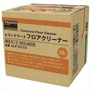 TRUSCO αコンクリートフロアクリーナー 18L ALPCC18 4050