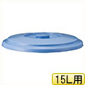 TRUSCO PPバケツ15L用フタ TPPB15F 8037