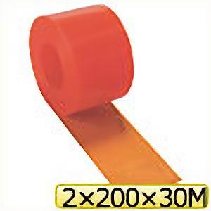 TRUSCO ストリップ型間仕切りシート防虫オレンジ2X200X30M TSBO22030 8000