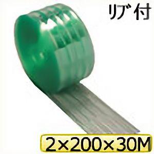 TRUSCO ストリップ型リブ付き間仕切りシート静電透明2X200X30M TSR22030 8000
