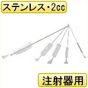 TRUSCO 理化学ブラシ 注射器用 ナイロン毛 ステンレス柄2cc用 TBSS2N 8037