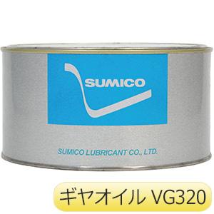 TRUSCO 食品機械用潤滑剤 ギヤオイル アリビオフルード VG320 1L 319441 8700