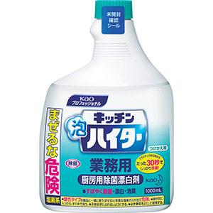 TRUSCO 厨房用除菌漂白剤 キッチン泡ハイターつけかえ用 1000ml 503749 2253
