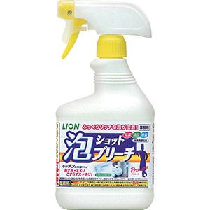 TRUSCO 除菌・漂白剤 泡ショットブリーチ 520ml BLSB520J 8027