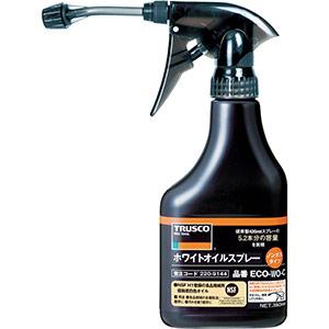 TRUSCO 食品機械用潤滑剤 αホワイトオイル ノンガススプレー ノズル付 350ml ECOWOS 4050