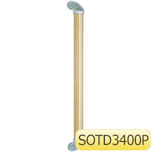 TRUSCO オムソリ いたわりエコ手すりディンプル直棒エンドブラケット SOTD3400P 1413