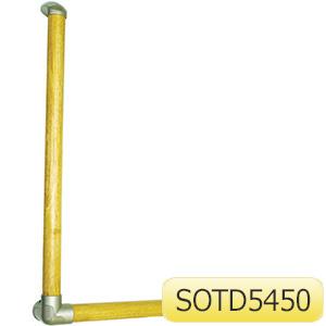 TRUSCO オムソリ いたわりエコ手すりディンプルL型 SOTD5450 1413