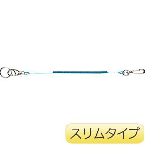 TRUSCO 安全ループ スリムタイプ ブルー TAL150B 3100