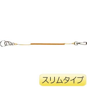 TRUSCO 安全ループ スリムタイプ オレンジ TAL150O 3100