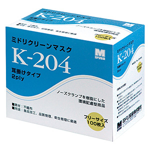 ミドリクリーンマスク K−204 耳掛け式(2枚重ね) 3000枚