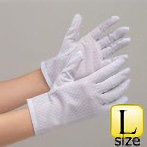 静電気帯電防止手袋 SC−10 L 10双入