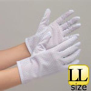 静電気帯電防止手袋 SC−10 LL 10双入