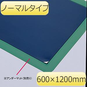 ミクロマット (ノーマルタイプ) M−1200 (60シート×4入)
